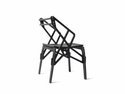 'Frame' armchair | black cover image